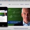 betaalbare responsive site en apps